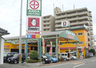 庵田自動車本社・アンダモータース 外観写真